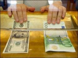 Обменять валюту можно будет только по паспорту