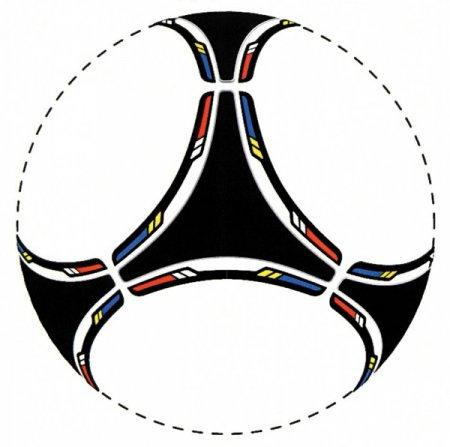 Раскрыта тайна официального мяча Евро-2012 (ФОТО)