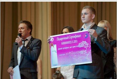В Харькове прошел фестиваль «Щаслива наречена - 2011» (ФОТО)
