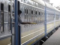 Стоимость билета на москву поездом из запорожья