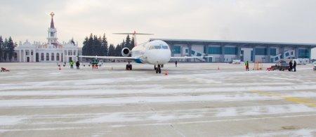 В МА «Харьков» заработал новый перрон для самолетов