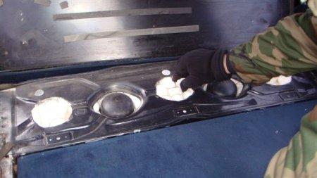 Украинец не довез в РФ более 13 кг циркония (+ФОТО)
