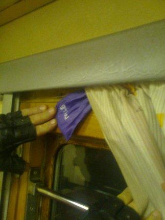 Украинец пытался вывезти немного марихуаны в чехле телефона (+ФОТО)