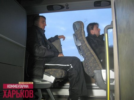 "Соперники ""Металлиста"" уже в Харькове (ФОТО)"