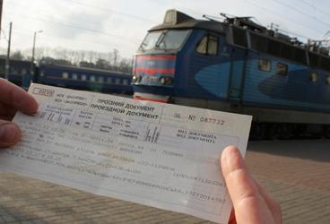 302 поезд купить на него билета билет на самолет омск геленджик