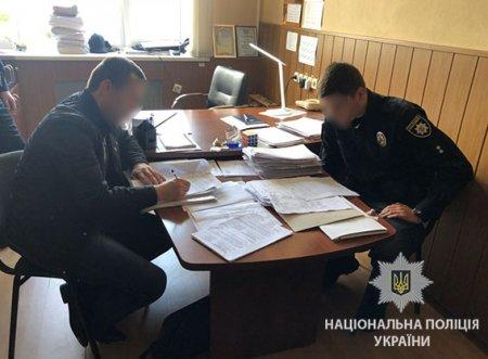 В Харькове задержан полицейский (фото)