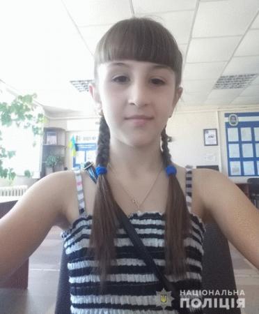 Под Харьковом пропала девочка (фото)